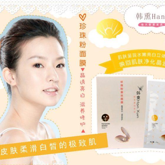 puder perłowy, sekrety urodowe japonek, kosmetyki naturalne azjatyckie, jak kobiety z różnych stron świata dbają o urodę, wielka księga kosmetyków naturalnych, marta marakchi, ewa potocka